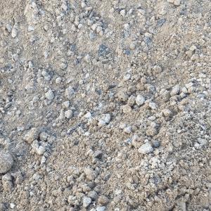 Concrete Mix - Lo Pilato Bros Landscaping Supplies Canberra